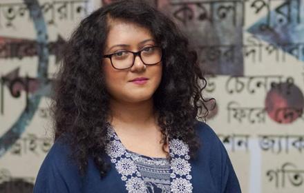 Sadia Khalid Reeti